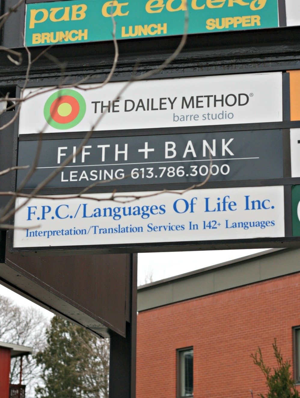 The Dailey Method sign